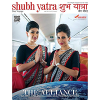 Air India Inflight Magazine